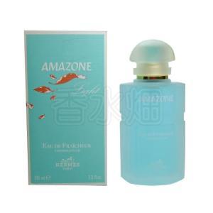【リニューアル版ではありません】 エルメス アマゾンライト  EDF SP 100ml 香水 フレグランス|kousuibatake1