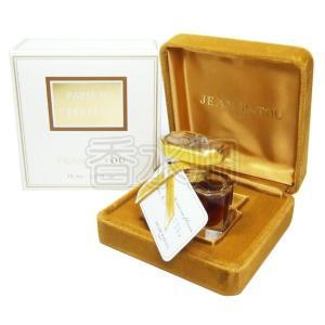 ジャン パトゥ 1000 ミル パルファム BT 15ml ケースダメージ有り 香水 フレグランス kousuibatake1