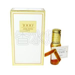 ジャン パトゥ 1000 ミル パルファム SP 7.5ml 香水 フレグランス スプレータイプ kousuibatake1