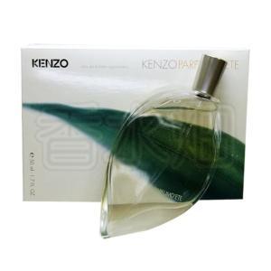 【箱不良】 ケンゾー パルファム エテ EDT SP 50ml 香水 フレグランス|kousuibatake1