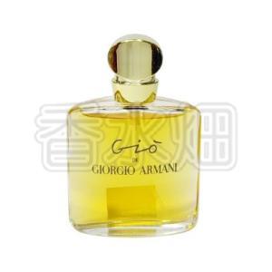 【箱無し】 ジョルジオ アルマーニ ジオ EDP SP 35ml 香水 フレグランス|kousuibatake1