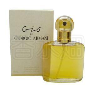 【訳有り】 ジョルジオ アルマーニ ジオ EDP SP 50ml 香水 フレグランス|kousuibatake1