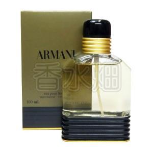 【訳有り】【リニューアル版ではありません】 ジョルジオ アルマーニ アルマーニ プールオム EDT SP 100ml 香水 フレグランス|kousuibatake1