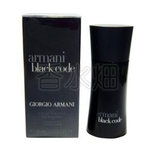 ジョルジオ アルマーニ アルマーニ ブラック コード EDT SP 50ml 香水 フレグランス|kousuibatake1
