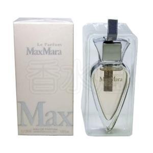 マックスマーラ ル パルファム EDP SP 30ml 香水 フレグランス|kousuibatake1