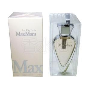 マックスマーラ ル パルファム EDP SP 50ml 香水 フレグランス|kousuibatake1