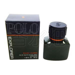 ラルフ ローレン ポロ エクスプローラー EDT SP 75ml 香水 フレグランス kousuibatake1