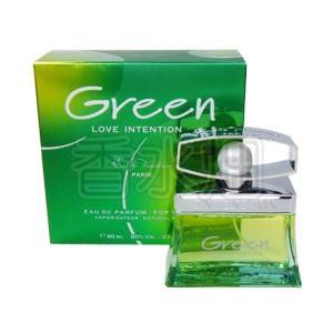 ジェパーリー ラブ インテンション グリーン EDP SP 60ml 香水 フレグランス|kousuibatake1