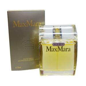 【テスター仕様】 マックスマーラ マックス マーラ EDP SP 70ml 香水 フレグランス|kousuibatake1