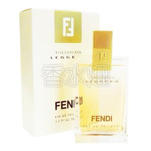 フェンディ テオレマ レッジェロ EDT SP 50ml 香水 フレグランス kousuibatake1