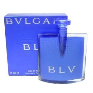 【箱無し】 ブルガリ ブルー EDP SP 75ml 香水 フレグランス kousuibatake1