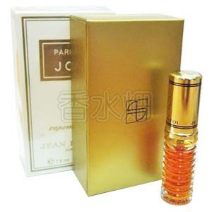 ジャン パトゥ ジョイ パルファム SP 7.5ml 香水 フレグランス kousuibatake1