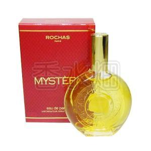 ロシャス ミステア EDP SP 30ml 香水 フレグランス|kousuibatake1
