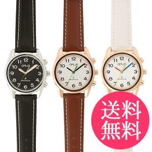 グルス ボイス電波ソーラー腕時計 レザーベルトタイプ 全3種 GRS003  送料無料|kousuiclub