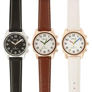 グルス ボイス電波ソーラー腕時計 レザーベルトタイプ 全3種 GRS003  送料無料|kousuiclub|02