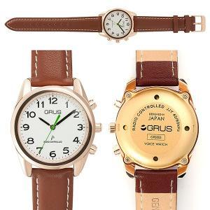 グルス ボイス電波ソーラー腕時計 レザーベルトタイプ 全3種 GRS003  送料無料|kousuiclub|03