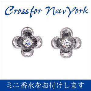 クロスフォーニューヨーク ジュエリー ピアス NYE-104|kousuiclub