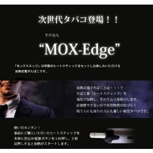 アイコス互換機 IQOS互換 加熱式タバコ MOX Edge 連続吸引15本 電子タバコ 電子たばこ ヒートスティック 送料無料|kousuiclub|02
