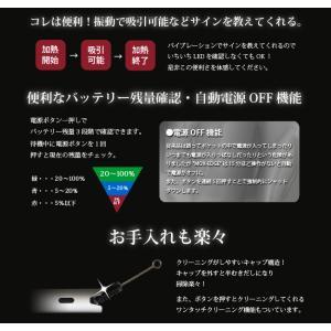 アイコス互換機 IQOS互換 加熱式タバコ MOX Edge 連続吸引15本 電子タバコ 電子たばこ ヒートスティック 送料無料|kousuiclub|04