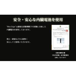 アイコス互換機 IQOS互換 加熱式タバコ MOX Edge 連続吸引15本 電子タバコ 電子たばこ ヒートスティック 送料無料|kousuiclub|07