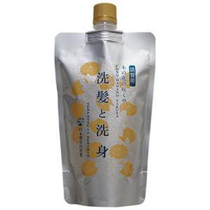 日本豊受自然農 洗髪と洗身 木の花の咲くやシャンプー 詰替え用 300ml|kousuiclub