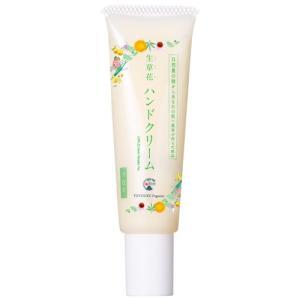 日本豊受自然農 木の花の咲くや 生草花 ハンドクリーム 30g|kousuiclub
