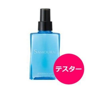 テスター サムライ フレグランスミスト 150ml アランドロン メンズ 香水 あすつく 送料無料|kousuiclub