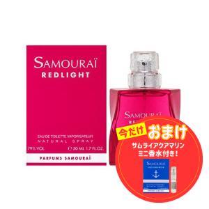 サムライ SAMOURAI レッドライト EDT SP 50ml 香水 メンズ|kousuiclub
