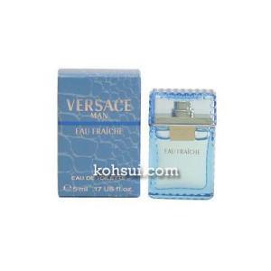 ヴェルサーチ マン オーフレッシュ EDT 5ml メンズ ミニ香水|kousuiclub