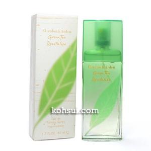 エリザベスアーデン グリーンティー リバイタライズ EDT SP 50ml レディース 香水|kousuiclub