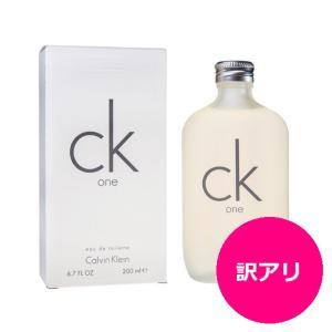 訳アリ B品 カルバンクライン CK-one オーデトワレ 200ml|kousuiclub