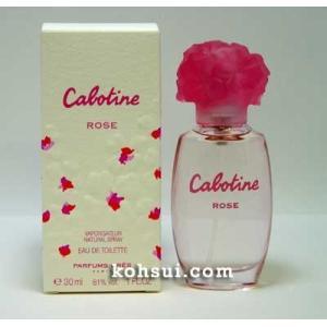 グレ カボティーヌ ローズ EDT SP 30ml レディース 香水 あすつく|kousuiclub