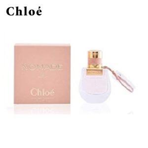 クロエ Chloe ノマド オードトワレ EDP SP 75ml 香水 フレグランス kousuiclub
