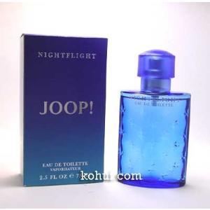 ジョープ ナイトフライト EDT SP 75ml メンズ 香水|kousuiclub