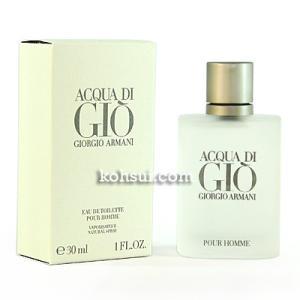 ジョルジオ アルマーニ アクアディジオ プールオム EDT SP 30ml メンズ 香水 あすつく|kousuiclub