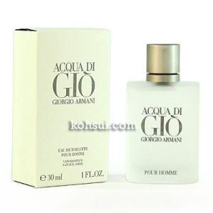 ジョルジオ アルマーニ アクアディジオ プールオム EDT SP 100ml メンズ 香水|kousuiclub