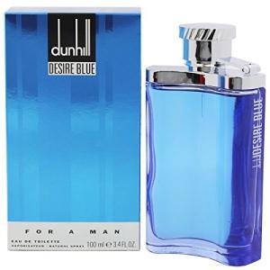 ダンヒル デザイア ブルー EDT SP 150ml|kousuiclub
