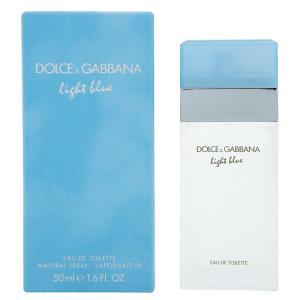 ドルチェ&ガッバーナ D&G ライトブルー EDT SP 50ml ユニセックス 香水 あすつく|kousuiclub