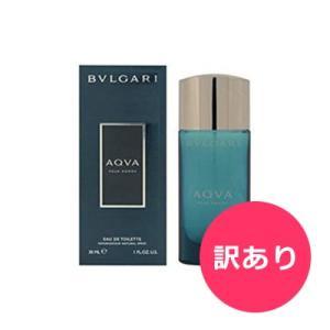 訳あり ブルガリ アクア プールオム EDT SP 30ml 香水 メンズ|kousuiclub