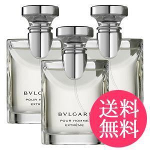 ◆ブランド:BVLGARI(ブルガリ) ◆商品名:プールオム エクストレーム ◆対象:メンズ ◆容量...