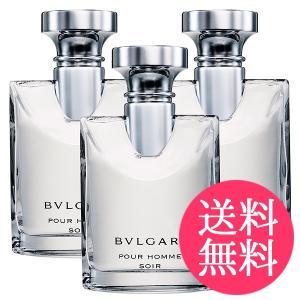 ◆ブランド:BVLGARI(ブルガリ) ◆商品名:プールオム ソワール ◆対象:メンズ ◆容量:10...