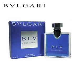 ブルガリ ブルー プールオム オードトワレ EDT SP 50ml BVLGARI メンズ 香水|kousuiclub