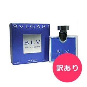 訳あり ブルガリ ブルー プールオム EDT SP 50ml 香水 メンズ|kousuiclub