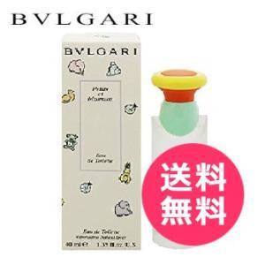 ブルガリ BVLGARI プチママン EDT SP 40ml 香水 レディース  送料無料|kousuiclub