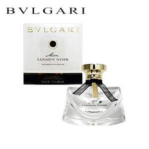 ブルガリ モン ジャスミンノワール EDP SP 50ml BVLGARI 香水