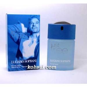 ルチアーノ ソプラーニジャストフリー EDT SP 50ml ユニセックス 香水|kousuiclub