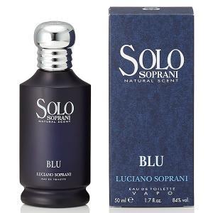 ルチアーノ ソプラーニ ソロブルー EDT SP 50ml レディース 香水|kousuiclub