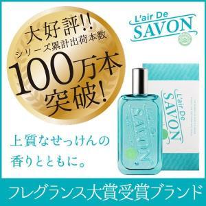 レールデュサボン オードトワレ EDT SP 50ml ユニセックス 香水|kousuiclub