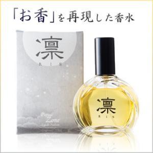 凛 EDP SP 30ml オードパルファム スプレー お香をコンセプトに完全再現した和の香水 あすつく|kousuiclub