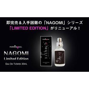 フェロモナール NAGOMI リミテッドエディション EDT SP 30ml フェロモン香水 男性 男性用香水|kousuiclub|02
